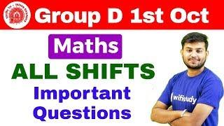 RRB Group D (1 Oct 2018, All Shifts) Maths | Asked Questions & Important Questions| Day #12
