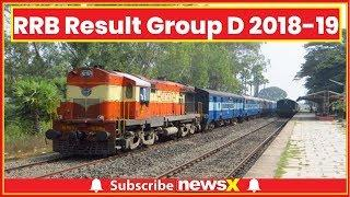Railway Recruitment Board Exam (RRB) Group D Result 2018-19 Live: How To Check Result, Download