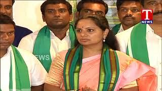 MP Kavitha Speaks Over Turmeric Board Meeting | T News live Telugu