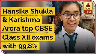 Hansika Shukla & Karishma Arora Top The CBSE Class XII Exams With 99.8% | ABP News