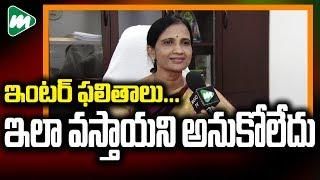 Face To Face With Inter Board Secretary Udaya Lakshmi | AP Inter Results Released | MOJO TV