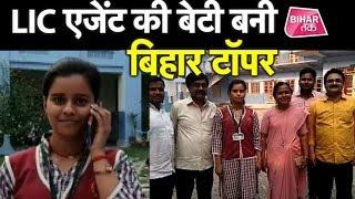 Bihar Top 5: Train Derail, Bihar Board Result 2019, Shatrughan और Loksabha Election News| Bihar Tak