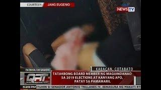 QRT: Tatakbong board member ng Maguindanao sa 2019 Elections at kanyang apo, patay sa pamamaril