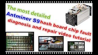 Antminer S9 hash board repair and fault diagnosis video tutorial New