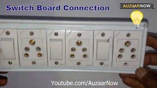 Electric Switch Board Connection  - 3 Switch & 3 Socket Connection