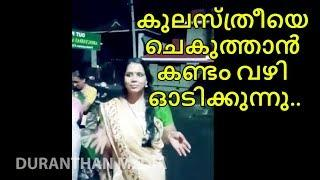 ഭക്തന്മാർ വെറും മണ്ടന്മാർ..Sabarimala Temple, Devaswom Board, Sabarimala Live , Malayalam News