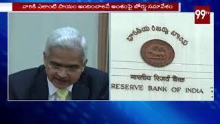 RBI Governor Shaktikanta Das to Hold Board Meeting over GST Losses | 99TV Telugu