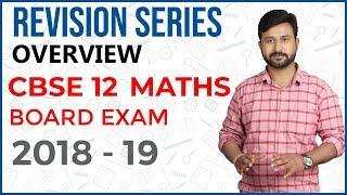 Revision Series | Overview | CBSE 12 Maths Board Exam 2019