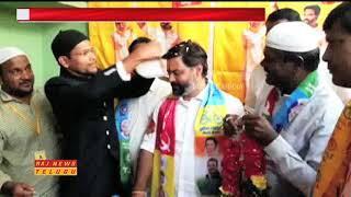 Mahakutami Candidate Tulla Veerender Goud Election Campaign at Meerpet || Raj News