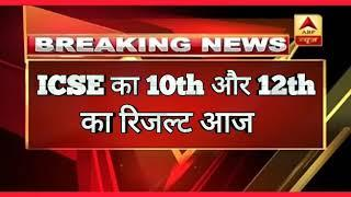 icse board result 2019,icse board 10th 12th result latest news today .