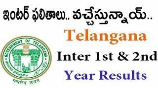 Telangana Board to Release TS Inter 1st, 2nd Year Results 2019 Today | నేడు తెలంగాణ ఇంటర్ ఫలితాలు..