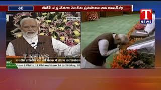 PM Modi Speech | NDA Parliamentary Board Meeting | Delhi | T News Telugu