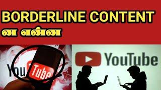 YOUTUBE NEWUPDATE 2019 | BORDER LINE CONTENT TAMIL