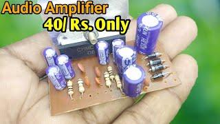 Rs.40 Audio Amplifier Circuit wiring | 6283 ic audio board connection in hindi