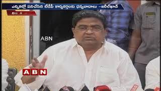 TDP Former MLA Jaleel Khan Resigns To Wakf Board Chairman Post | ABN Telugu