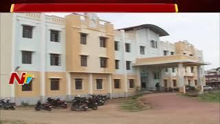 Intermediate Board Negligence in Announcement of Affiliated Colleges List | Telangana News | NTV
