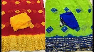Chiffon Bandhani Print Saree With Zari Lines Border || bandhani sarees online/lines border design