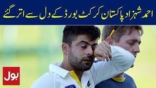 Ahmad Shahzad Pakistan Cricket Board Ke Dil Se Utar Gaye | BOL News