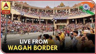 ABP News LIVE | Biggest Coverage On #IndependenceDay | #जश्नएआजादी | Live From Wagah Border|