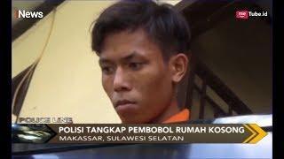 Kakak Adik Bobol Rumah, Pelaku Gunakan Uang untuk Pesta Sabu - Police Line 01/04