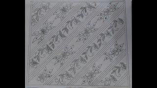 Border Line Nakshi Kantha Design drawing tutorial ,How to make nakshi kantha, নকশীকাঁথা নকশা,