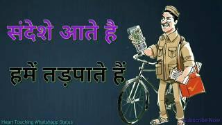 Sandese Aate Hai|Independence Day | 15 August whatsapp status video |border songs |ye gujarne wali
