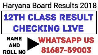 Live Haryana Board 12th Class Result 2018