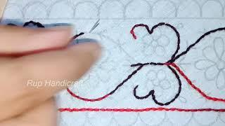 hand embroidery simple and easy border line design for beginners, borderline drawing and embroidery