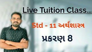 Live Class Std 11 ECONOMICS Chapter 8 || March 2019 Board Exam Tips