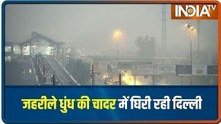 Delhi Pollution:  Odd-Even scheme पर  Delhi HC ने केजरीवाल- Govt को नोटिस भेजा
