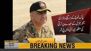 COAS chairs Army Promotion Board session, gives approval of Brigadiers promotion to Major General