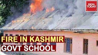 Govt School Set On Fire By Terrorists In Shopian Before Board Exams