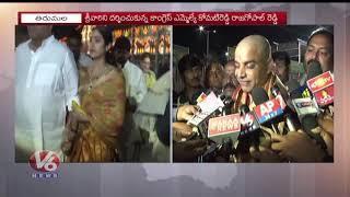 Political And Film Celebs Visits Tirumala Sri Venkateshwara Swamy Temple | V6 News