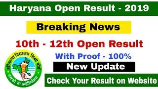 Haryana Open Board 10th and 12th Result 2019 Declared Breaking News New Update