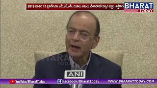 RBI Central Board Meeting Update News   Finance Minister Arun jaitley Attended