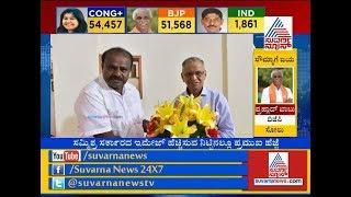 CM Kumaraswamy Appoints Narayanamurthy As Member Of State Planning Board