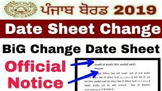 PSEB 2019 Date Sheet Change Latest Update/News 12th Class || Punjab Board 2019 date sheet change