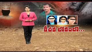 Special Report On Hajipur Girls Missing Mystery || Story Board || NTV