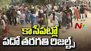 Telangana Board to Announce Class 10th Results Today | TS SSC Result 2019 | NTV