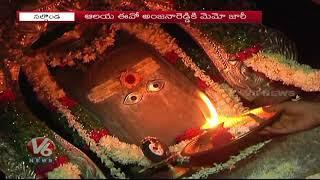 Commissioner Sends Notice To Cheruvugattu Temple Board EO | Nalgonda | V6 News