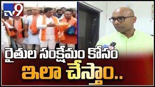 Tumeric Board will be given as gift to farmers: BJP MP Dharmapuri Aravind - TV9