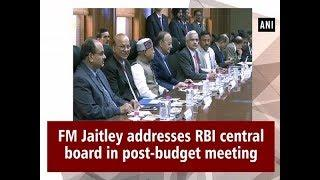 FM Jaitley addresses RBI central board in post-budget meeting - ANI News