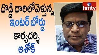 Protest Continues Against Telangana Inter Board   Telugu News   hmtv