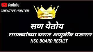 ????12th & 10th CBSC & BOARD Result WhatsApp Status Video????Result day funny WhatsApp Status