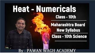 Heat Class 10th Maharashtra Board New Syllabus Part 1