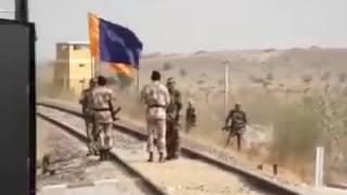 Train Crossing India Pakistan Border