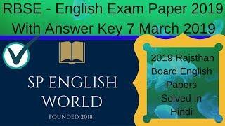 RBSE - Class 12th Board English exam Paper With answer key( sen. sec. exam 2019 paper with key.)