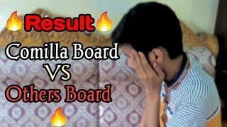 SSC Result ।। Result ।। Comilla Board VS Other Board ।। Bangla Funny Video 2018 ।। Droll Delectable