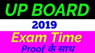 UP Board exam time table 2019 related latest news