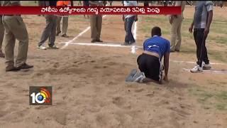 Good News to Unemployed: Telangana Police Recruitment Board | TS | 10TV